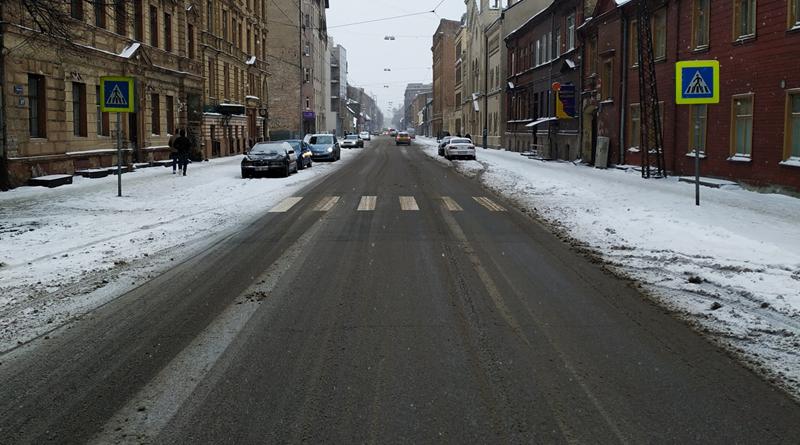Sniega sašaurinājumi
